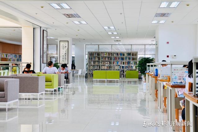 商学院图书馆