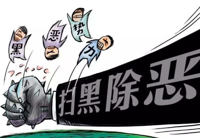 人民日报评孙小果案:2.jpg