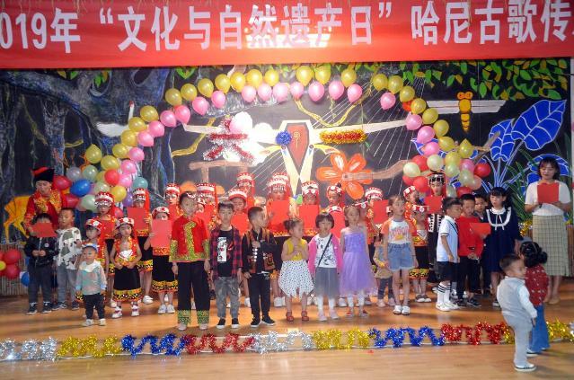 """绿春县文化和旅游局举办""""哈尼古歌""""传唱培训活动"""