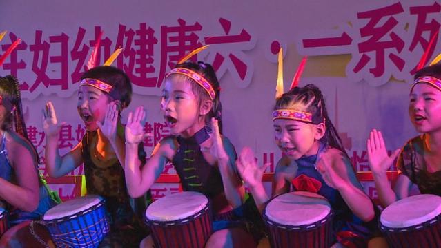 """建水县""""仁爱情满妇幼,健康奉献儿童""""六·一文艺汇演精彩上演"""