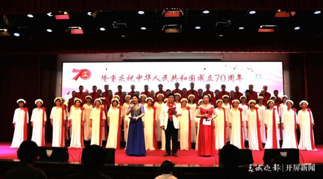 云南老年大学