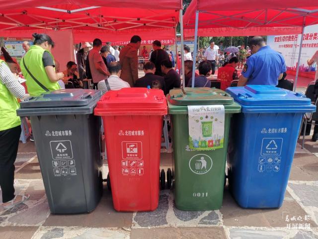 社区有瓜|垃圾分类,真的要来了!