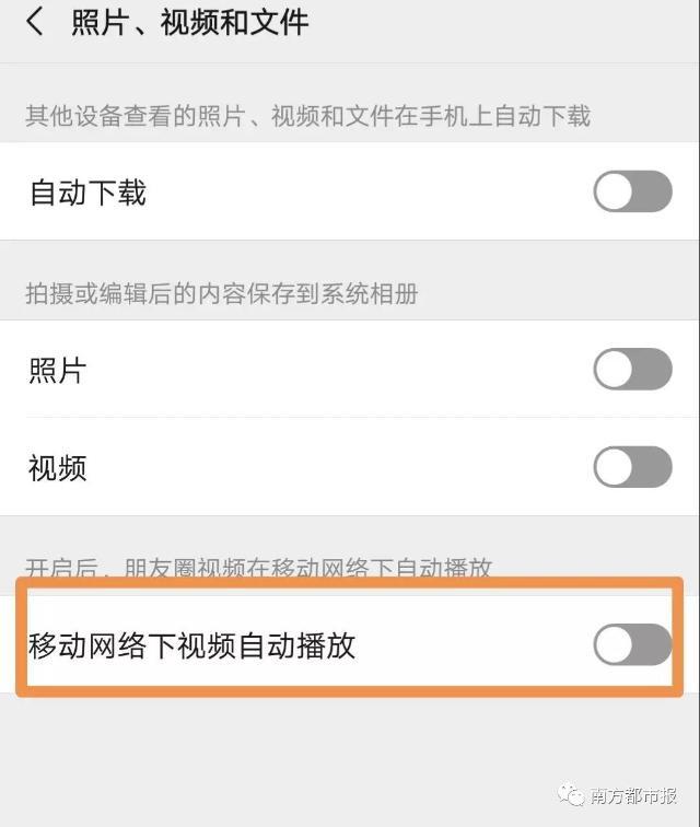 微信又更新!.jpg