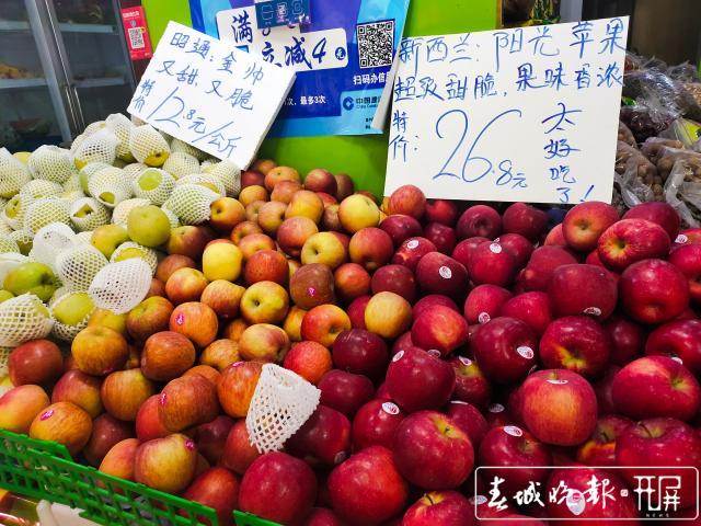 苹果价格回落