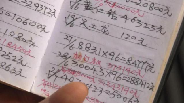 """男子云南""""套""""走10家商户价值100多万元三七后""""玩消失""""…….jpg"""
