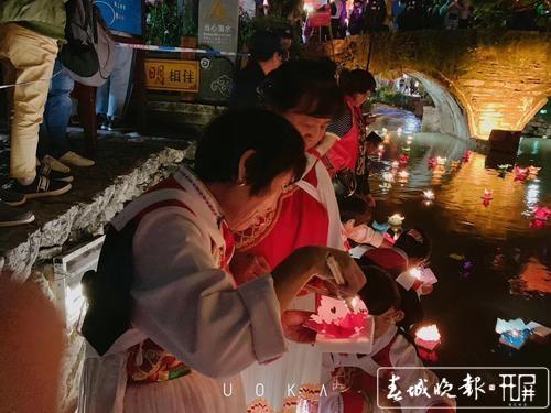中元节30000盏河灯放逐丽江古城14.jpg