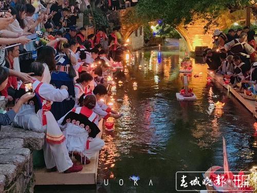中元节30000盏河灯放逐丽江古城13.jpg