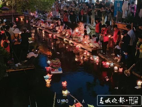 中元节30000盏河灯放逐丽江古城11.jpg