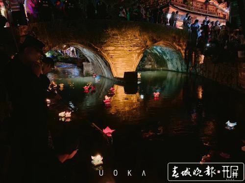 中元节30000盏河灯放逐丽江古城12.jpg