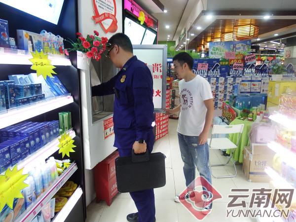 云南曝光3家消防安全问题突出单位3.jpg