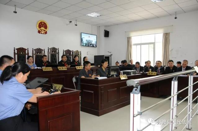 云南大理17人恶势力犯罪团伙公开受审2.jpg