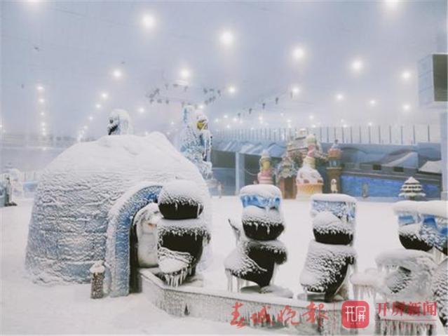 """昆明融创文旅城里的""""雪世界"""""""