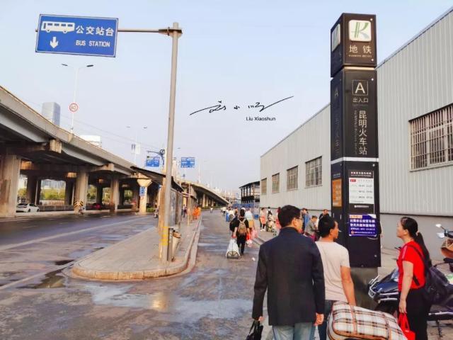 """绕晕!游客吐槽:到了""""昆明火车站"""",又走了1公里才进站……5.jpg"""