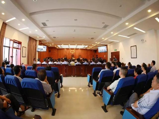 昭通公开审理熊斌等10人组织、领导、参加黑社会性质组织案2.jpg