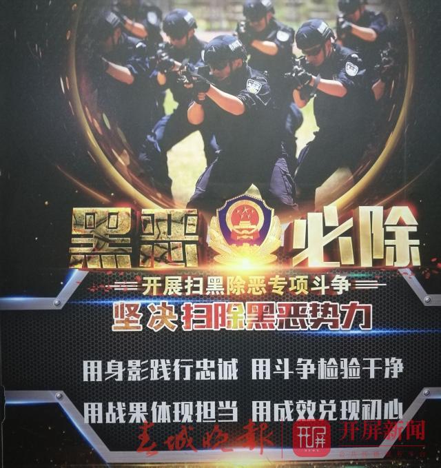 昆明警方,向16名黑恶势力举报人兑现奖金20.1万1.jpg