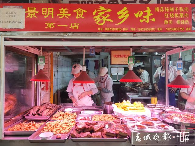 猪肉价格上涨图片 (6).jpg