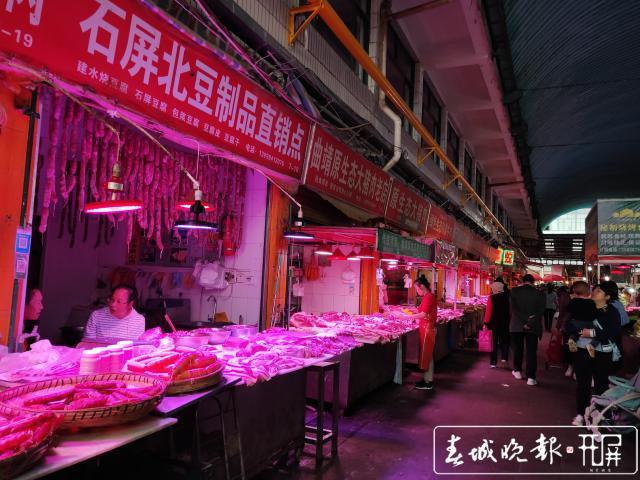 猪肉价格上涨图片 (5).jpg