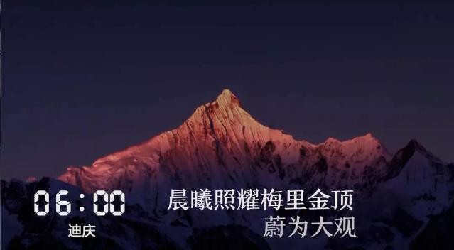 云南24小时