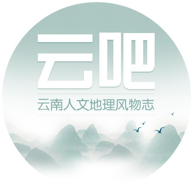 云吧logo