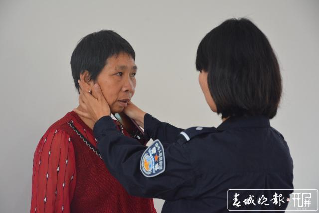 老母亲盼你回家团圆过中秋 会泽娜姑被拐31年的汪琼芬回家了 (8).JPG