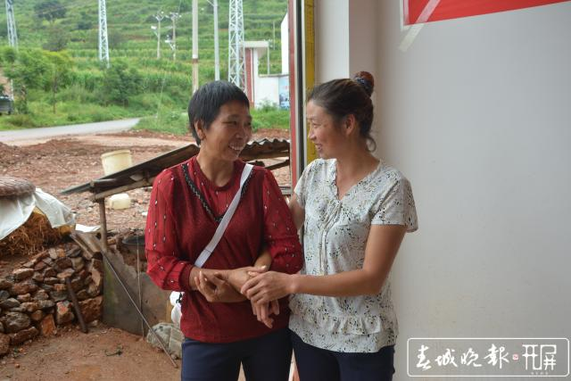 老母亲盼你回家团圆过中秋 会泽娜姑被拐31年的汪琼芬回家了 (9).JPG