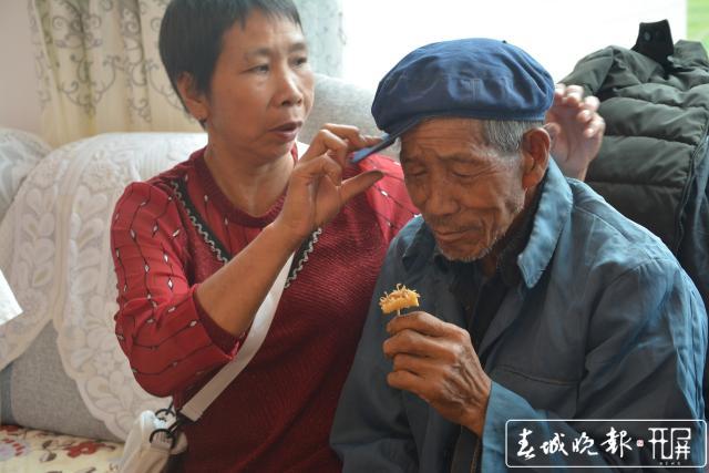 老母亲盼你回家团圆过中秋 会泽娜姑被拐31年的汪琼芬回家了 (7).JPG