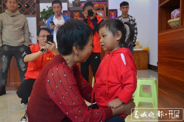 老母亲盼你回家团圆过中秋 会泽娜姑被拐31年的汪琼芬回家了 (5).JPG