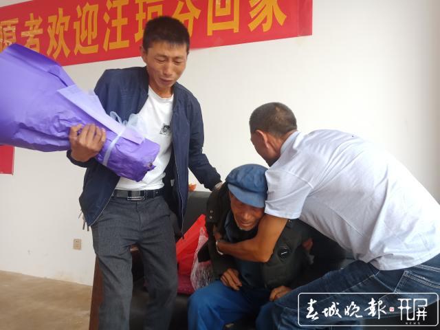 老母亲盼你回家团圆过中秋 会泽娜姑被拐31年的汪琼芬回家了 (3).jpg