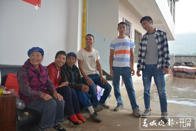 老母亲盼你回家团圆过中秋 会泽娜姑被拐31年的汪琼芬回家了 (2).JPG