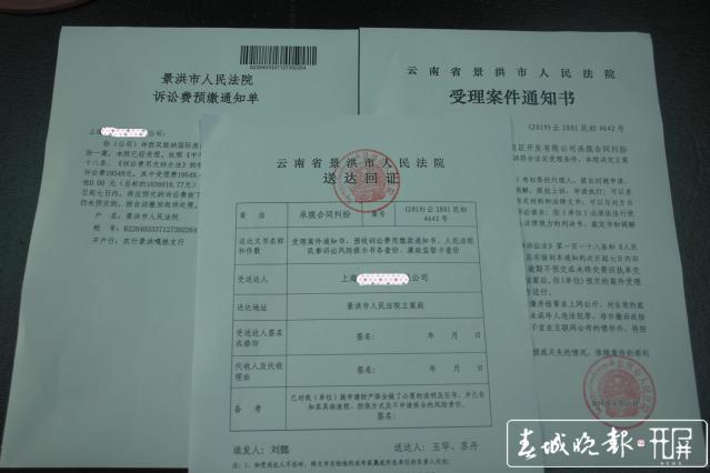 """云南""""移动微法院""""实现首例跨省域立案 (1)_副本.jpg"""
