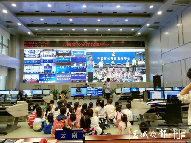 云南公安机关四个集体荣获全国青年文明号称号.jpg