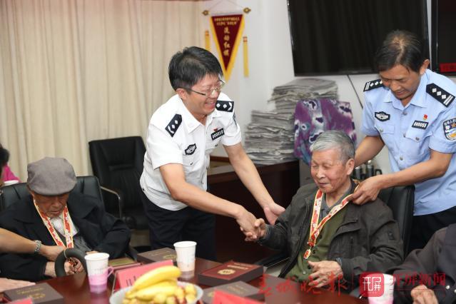 云南省公安厅 70周年 纪念章座谈会