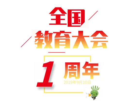 1568776054(1).png