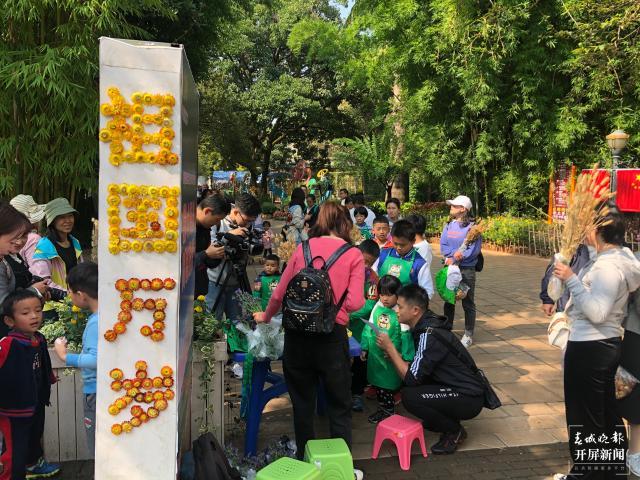 西华公园:20个亲子家庭共同完成巨幅植物贴画