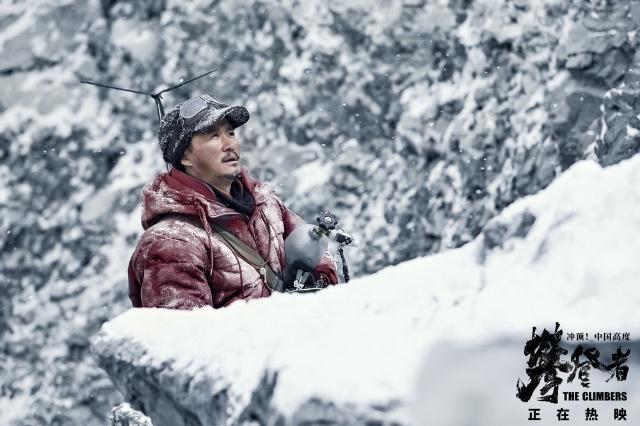 《攀登者》今日公映,获赞有血有肉有灵魂