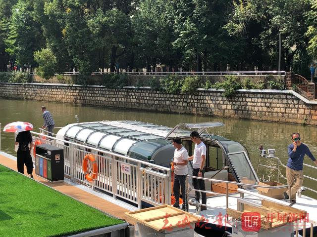 盘龙江水上巴士