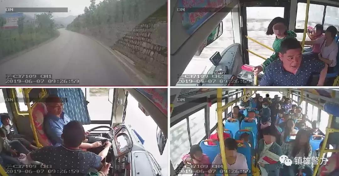 抢夺公交车方向盘