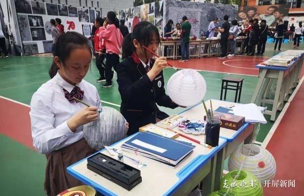 云南财经大学附属中学