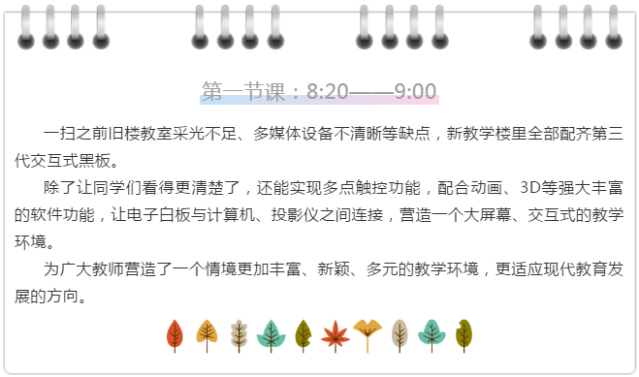 1571028100(1).png