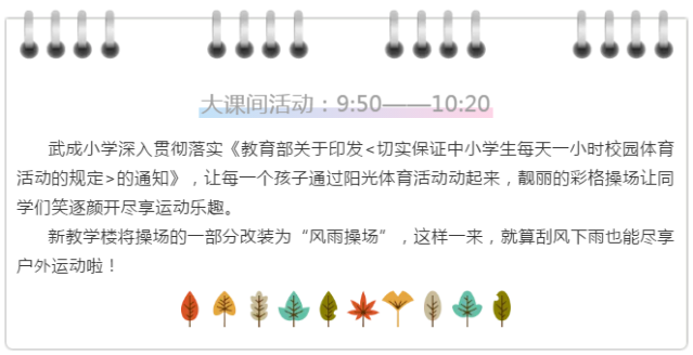 1571028164(1).png