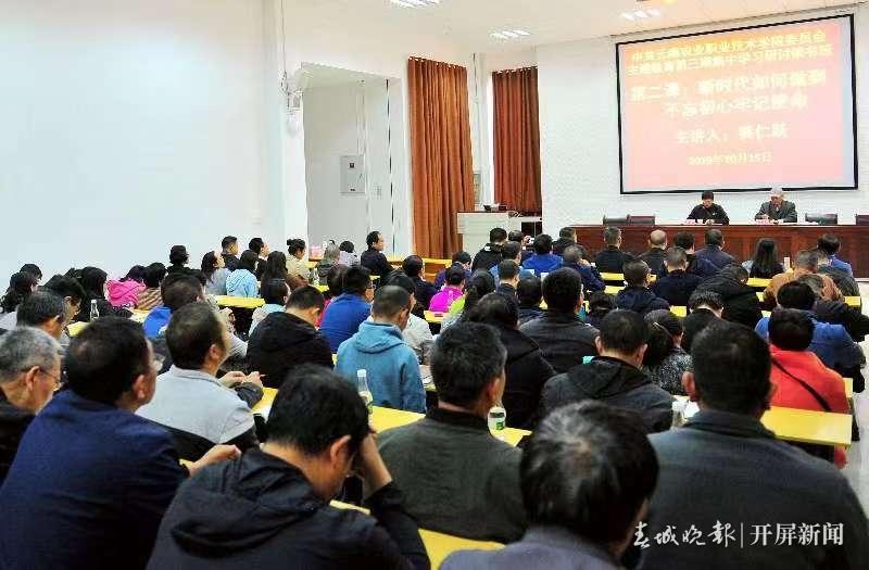 云南农职学院