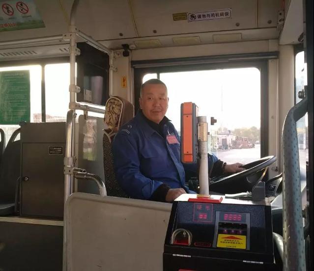 公交4.jpg