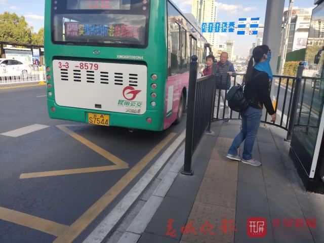 """公交车站设""""护栏"""""""