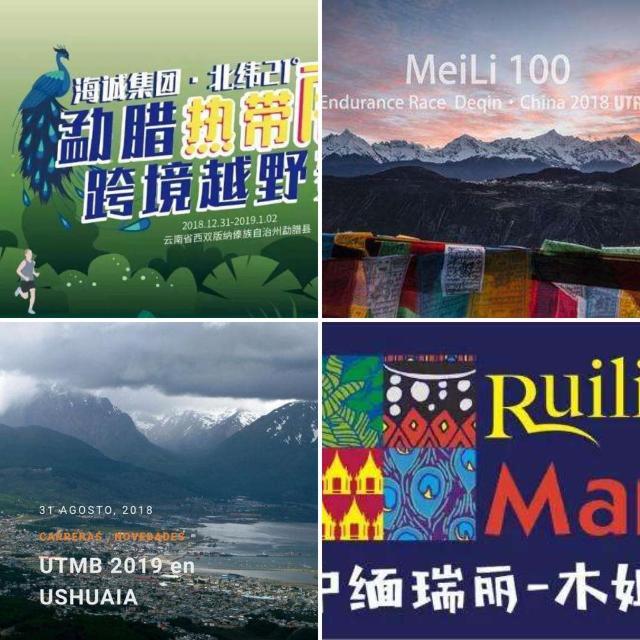 云南省体育旅游精品项目