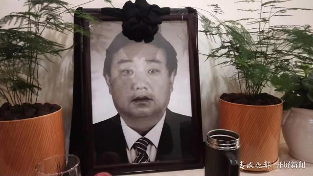 张汉忠遗像.jpg