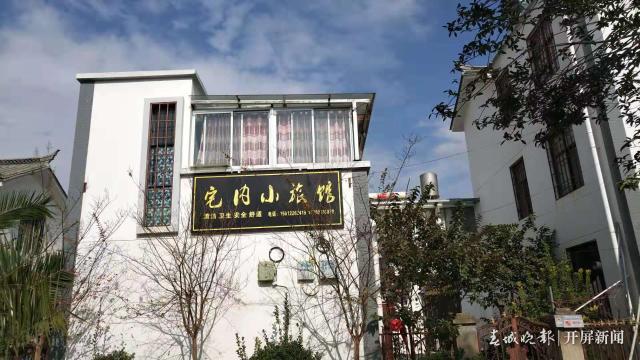 博爱新村里的小旅馆.jpg