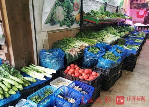 昆明部分菜市场价格有所上涨2.jpg