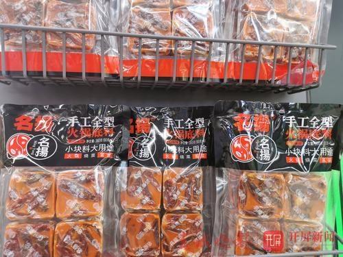 昆明部分菜市场价格有所上涨4.jpg