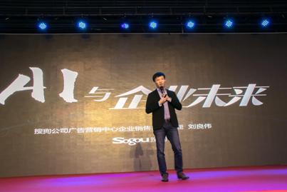 猎狐企服五周年庆典6.png