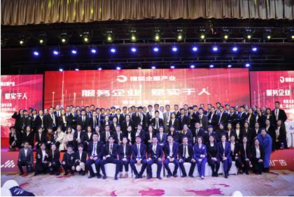猎狐企服五周年庆典14.png